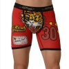 Ed Hardy Men's Tiger Vintage Boxer Brief - Black