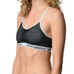 New Balance Cami Polka Dot Pattern Bra - Grey